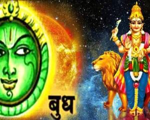 budhaaa